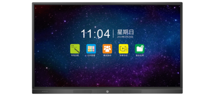 86-inch smart conference tablet